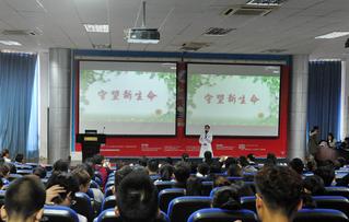 我校成功举办第十二届安徽省大学...