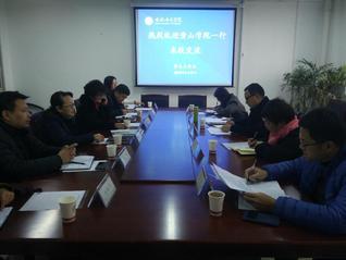 学生处赴合肥师范学院学习调研审...